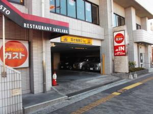 Restaurant Yokosuka