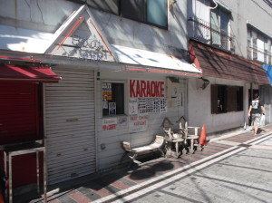 Dobuita restaurant