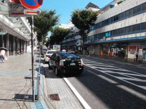 Yokosuka Chuo 3