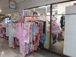 Renting Kimono which Japanese traditional outfit