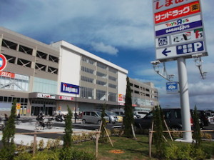 Nojima Mall