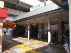 Shioiri Station