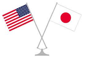 Japan U.S.