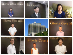 Liberty Cove House