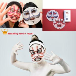 kabuki-thumb- 330 xauto-131277