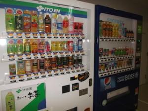 liberty-cove-house-vending-machine-300x224