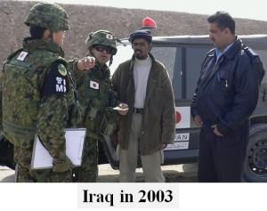 Iraq in 2003